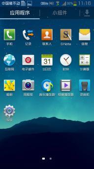 三星 Galaxy Note II(N7108) 刷机包 4.1.2 root权限 摇晃锁屏 下拉农ROM刷机包下载