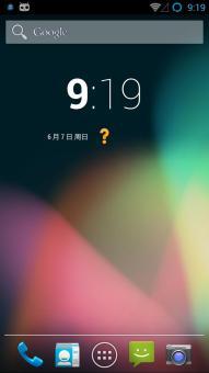 三星 N7100 (Galaxy Note II) 刷机包 ROM CM10 精简优化稳定流畅 可长