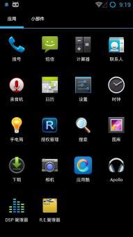 三星 N7100 (Galaxy Note II) 刷机包 ROM CM10 精简优化稳定流畅 可长ROM刷机包截图