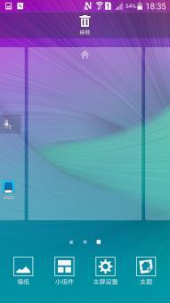 三星N9100 刷机包 基于官方固件N9100ZCU1BOC5制作 官方风格 超级精简 流畅稳定 适ROM刷机包截图