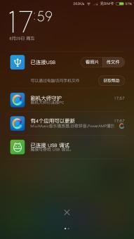 三星 N900刷机包 合作开发组 [MIUI 6] 5.7.24 开发版ROM刷机包截图