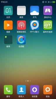 三星 N7108(Galaxy Note II) 刷机包 MIUI6 最终版 boot省电 v4a音ROM刷机包截图