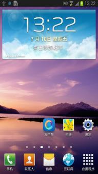 三星 N7105 刷机包 官方纯净精简 极致省电 丝般顺滑 长期使用版本ROM刷机包下载