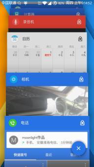 三星N7100 刷机包 BlissPop 安卓5.1.1 V3.65稳定增强版 归属和T9 主题化