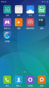 三星 I9502 (Galaxy S4) 刷机包 MIUI6 最新开发版 boot省电 稳定ROM刷机包截图
