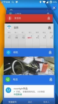 三星Galaxy S3 NEO/9300I 刷机包 CM12.1增强版 安卓5.1.1 RC1.1