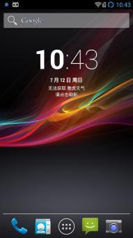 三星 Galaxy S III (i9300) 刷机包 CM10 4.3 ROM 精简优化稳定流畅