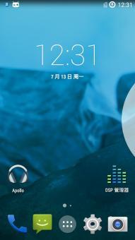 三星 Galaxy Note II (N7100) 刷机包 CM11 4.4.4 ROM 精简优化稳