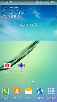 三星Note 3 N900 刷机包_5.0_此ROM为官方原生多项APPS精简优化全局Odex合并
