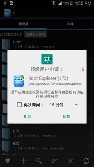 三星Note 3 N900 刷机包_5.0_此ROM为官方原生多项APPS精简优化全局Odex合并ROM刷机包截图
