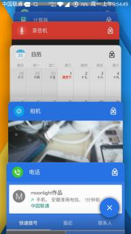 三星Galaxy S3 NEO+/9300I 刷机包 BlissPop 安卓5.1.1 V3.66稳ROM刷机包下载