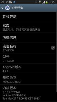 三星 I9300 刷机包 安卓4.2 ROM  适合长期使用完美精简 稳定流畅 ROM刷机包截图