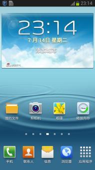 三星 I9300 (Galaxy SIII) 刷机包 补全谷歌框架 GPS秒定 V4A音效 国行4.