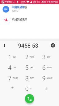 三星I9505 刷机包 Remix5.5.1 安卓5.1.1 归属和T9 增强版 应用锁 主题化等ROM刷机包截图