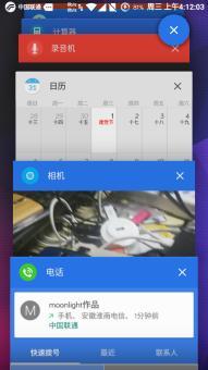 三星Galaxy S3 NEO/9300I 刷机包 Remix5.4.8 安卓5.1.1 归属地和T