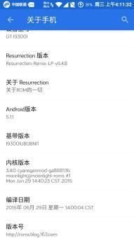 三星Galaxy S3 NEO/9300I 刷机包 Remix5.4.8 安卓5.1.1 归属地和TROM刷机包截图