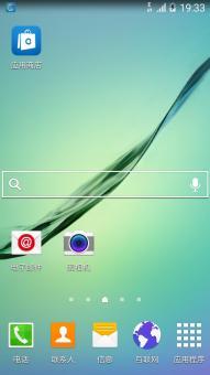 三星I9508 刷机包 基于IOC4 卡刷增强设置、多项S6 APP移植、S6风格ROM刷机包下载
