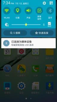 三星I9508 刷机包 基于IOC4 卡刷增强设置、多项S6 APP移植、S6风格ROM刷机包截图