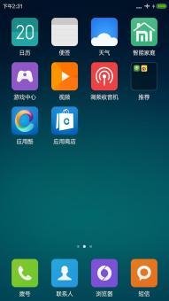 三星 I9508 (Galaxy S4) rom包 MIUI6 最新开发版 boot省电 v4a音效ROM刷机包截图