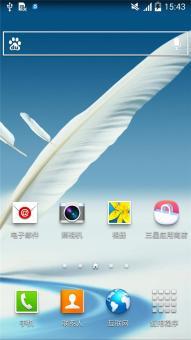 三星 N7100 (Note2) 刷机包 最新官方发布 个性主题自由变  安全稳定 状态栏网速 菜单ROM刷机包下载