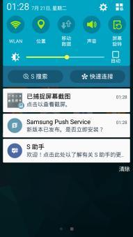 三星 G9008V (Galaxy S5) 刷机包 基于移动版G9008VZMU1BOC1制作ROM刷机包截图