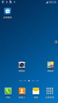 三星 I959 (Galaxy S4) 刷机包 官方风格 精简 流畅 使用ROM刷机包截图