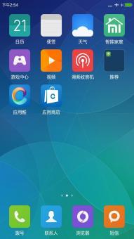 三星 N900 (Galaxy Note 3|国际版) 刷机包 MIUI6 最新开发版 boot省电ROM刷机包截图