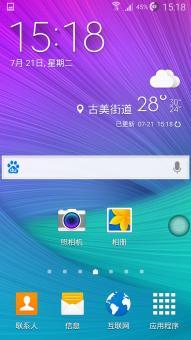 三星 I9505 (Galaxy S4 LTE) 刷机包 基于官方rom制作,l风格|精简省电丝滑
