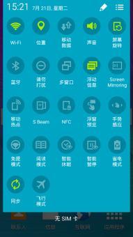 三星 I9505 (Galaxy S4 LTE) 刷机包 基于官方rom制作,l风格|精简省电丝滑ROM刷机包截图