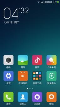 三星 N900 (Galaxy Note 3|国际版) 刷机包 最新MIUI6.5.7.27,主题破