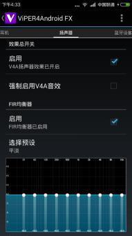 三星 N900 (Galaxy Note 3|国际版) 刷机包 最新MIUI6.5.7.27,主题破ROM刷机包截图