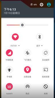 三星N7100 刷机包 Carbon 安卓5.1.1 Beta3.0 归属和T9 增强版 主题化 应