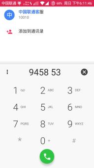 三星N7100 刷机包 Carbon 安卓5.1.1 Beta3.0 归属和T9 增强版 主题化 应ROM刷机包截图