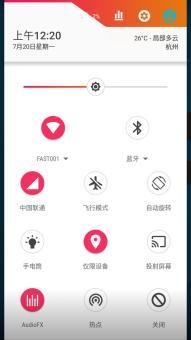 三星Galaxy S3 NEO+/9300I 刷机包 Remix5.5.1 安卓5.1.1 归属和TROM刷机包下载