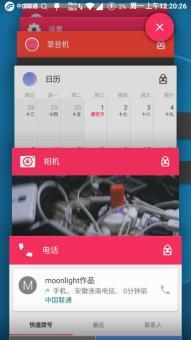 三星Galaxy S3 NEO+/9300I 刷机包 Remix5.5.1 安卓5.1.1 归属和TROM刷机包截图