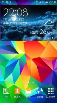 三星 G9008W (Galaxy S5) 刷机包  国行特性 稳定 完美农历 流畅快捷ROM刷机包截图