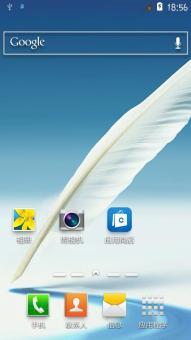 三星 N7108(Galaxy Note II) 刷机包 华丽精简 稳定流畅 极度省电 官方纯净