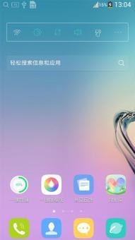 三星 N7100 (Galaxy Note II) 刷机包 极度省电 安全流畅完整rootROM刷机包截图