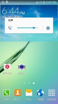 三星Note 3 N900 刷机包 [150724] 此ROM为官方原生ROM多项主题全局odex拨ROM刷机包下载