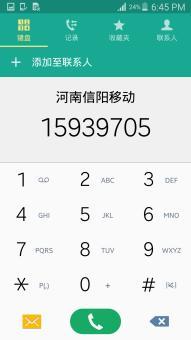 三星Note 3 N900 刷机包 [150724] 此ROM为官方原生ROM多项主题全局odex拨ROM刷机包截图