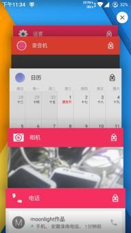 三星N7100 刷机包 BlissPop 安卓5.1.1 V3.75稳定增强版 归属和T9 主题化