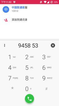 三星N7100 刷机包 BlissPop 安卓5.1.1 V3.75稳定增强版 归属和T9 主题化 ROM刷机包截图