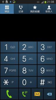 三星Galaxy S3 I9300刷机包 WIFI信号 功能加强 优化运存 超级精简 优化相机 ROM刷机包截图