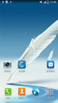 三星 N7102 (Galaxy Note II) 刷机包 基于官方固件制作 安全稳定 省电省心 主ROM刷机包下载