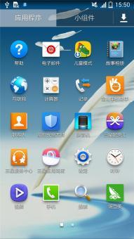 三星 N7102 (Galaxy Note II) 刷机包 基于官方固件制作 安全稳定 省电省心 主ROM刷机包截图
