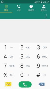 [LV LE] 三星 N7100 刷机包 7.27更新 安卓5.0动画 按键修复