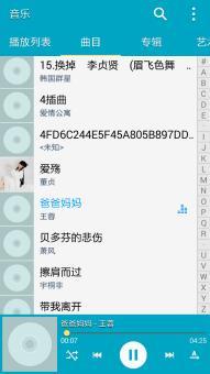 [LV LE] 三星 N7100 刷机包 7.27更新 安卓5.0动画 按键修复ROM刷机包截图