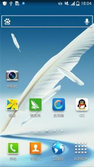 三星 N7100 (Note2) 刷机包 极度省电版 多窗口透明效果 内存优化 降低发热ROM刷机包下载
