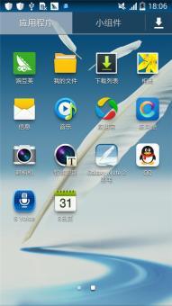 三星 N7100 (Note2) 刷机包 极度省电版 多窗口透明效果 内存优化 降低发热ROM刷机包截图