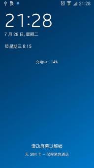 三星 I9505 (Galaxy S4 LTE) 刷机包 纯净卡刷个性ROM